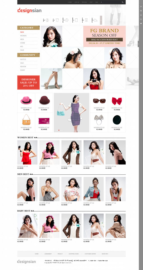 SHOPPING - 시안번호 10837138