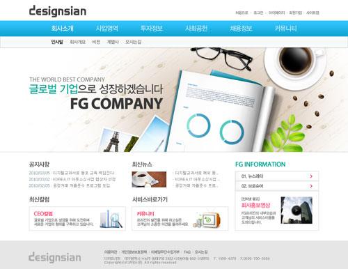 WEB - 시안번호 12067598