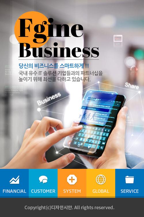 MOBILE - 시안번호 13077655
