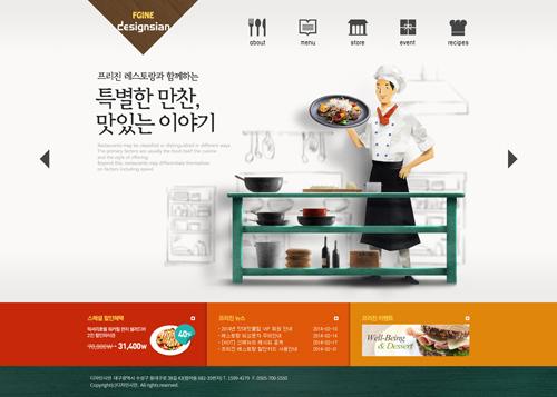 WEB - 시안번호 14159208