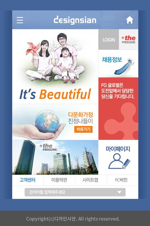 MOBILE - 시안번호 14221603
