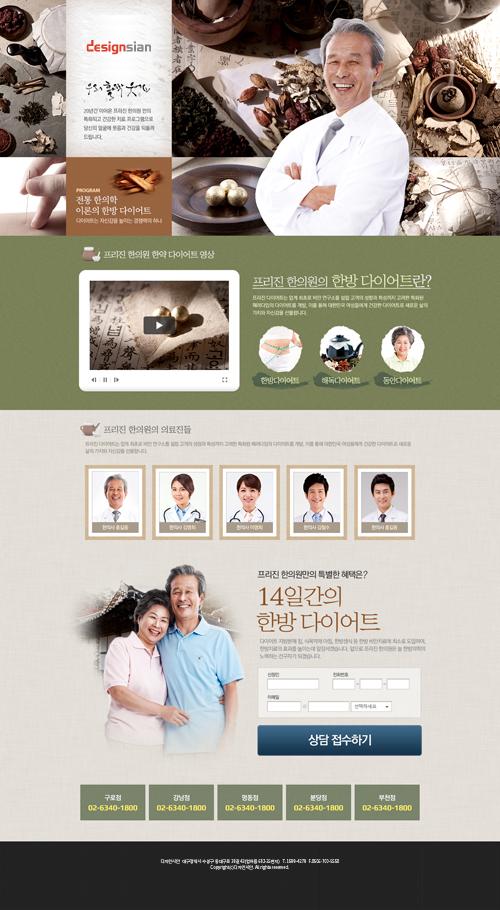 LANDING - 시안번호 16954892