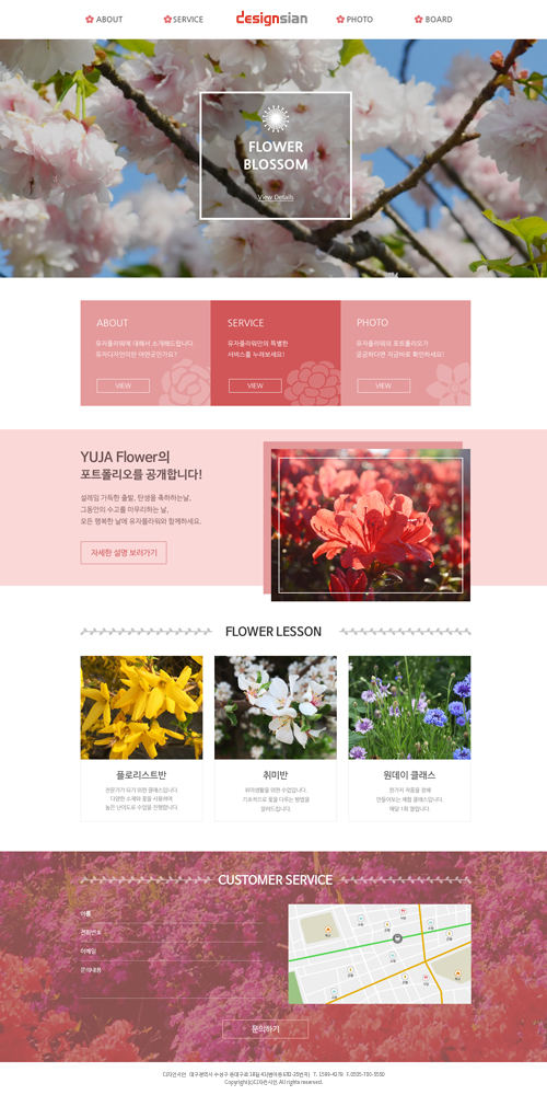 WEB - 시안번호 20095219