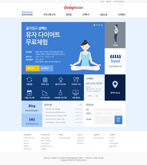 WEB - 시안번호 20095220