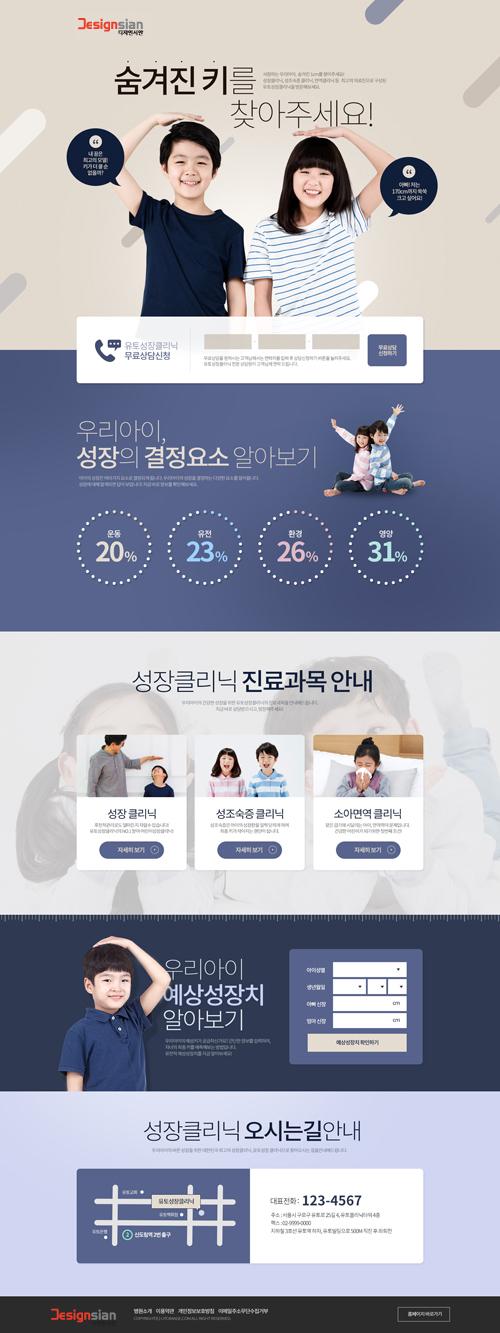 LANDING - 시안번호 20380521