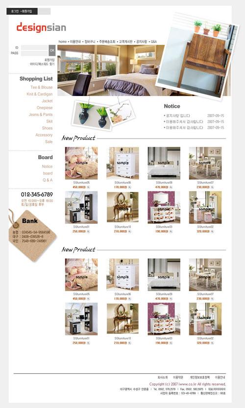 SHOPPING - 시안번호 3201