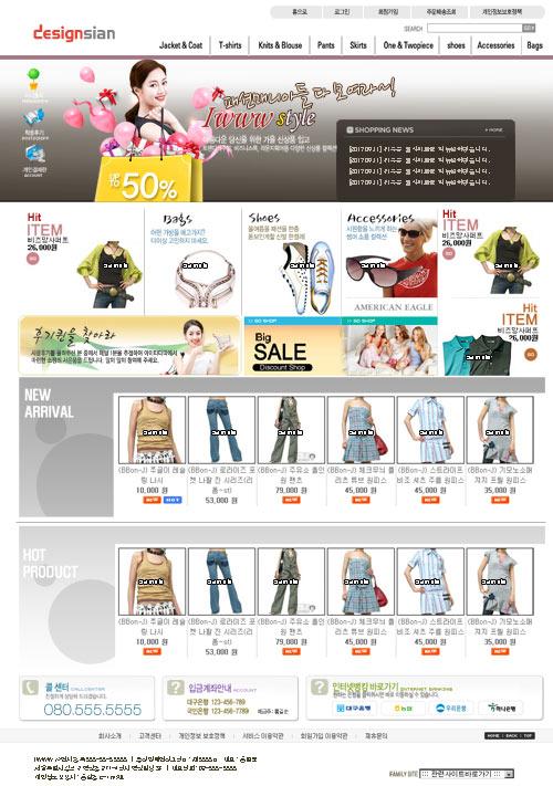 SHOPPING - 시안번호 5103